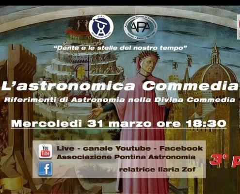 Locandina terzo incontro Astronomica Commedia